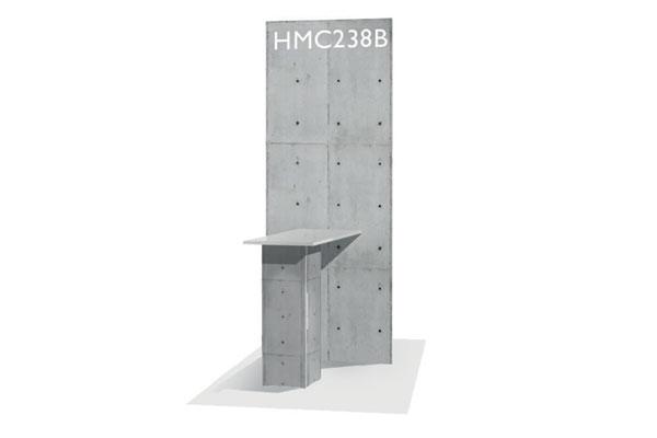 HMC238B