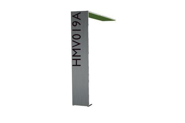 HMV019A